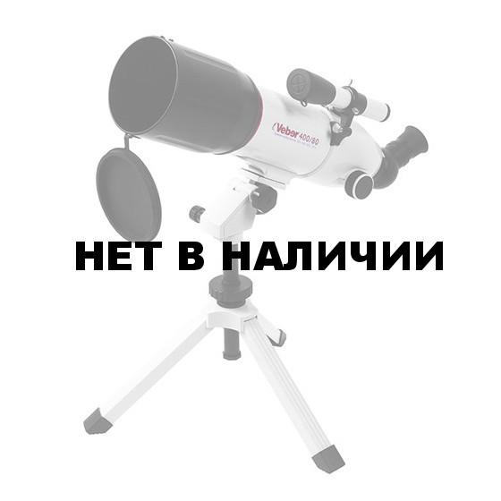 Телескоп Veber 400/80 Аз Белый