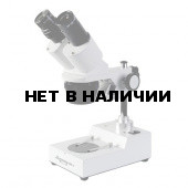Микроскоп стерео Микромед MC-1 вар. 1В (2x/4x)