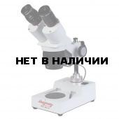 Микроскоп стерео Микромед MC-1 вар. 2В (2x/4x)
