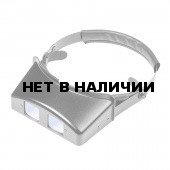 Лупа бинокулярная налобная КОМЗ ЛБН-2,5x, 30x28 мм