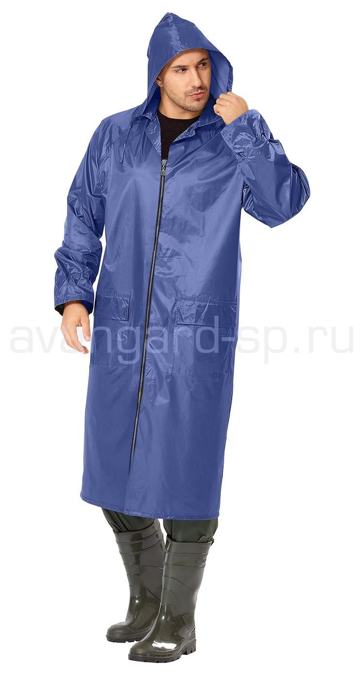 Где Купить Мужское Куртки