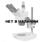 Микроскоп стерео МС-2-ZOOM вар.2A