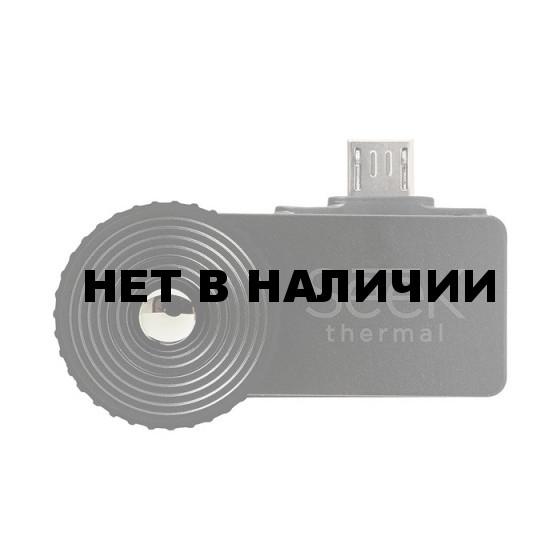 Тепловизор мобильный KIT FB0060A Seek Thermal XR (для Android)