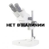 Микроскоп Микромед MC-2-ZOOM вар.1А