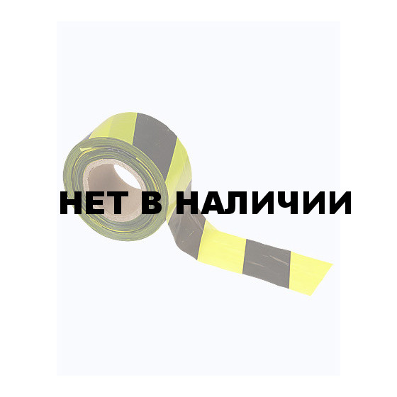 Лента оградительная ЛО-250 (черн.- желт.) 75мм