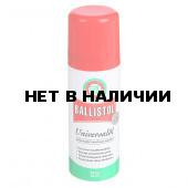 Оружейное масло Ballistol spray 50 ml