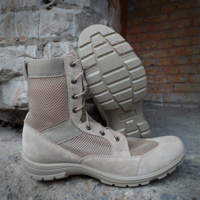 Ботинки с высокими берцами Garsing 5235 П BREEZE