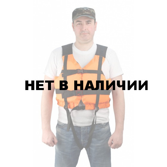"""Жилет спасательный """"Алеут"""" оранжевый до 70 кг"""