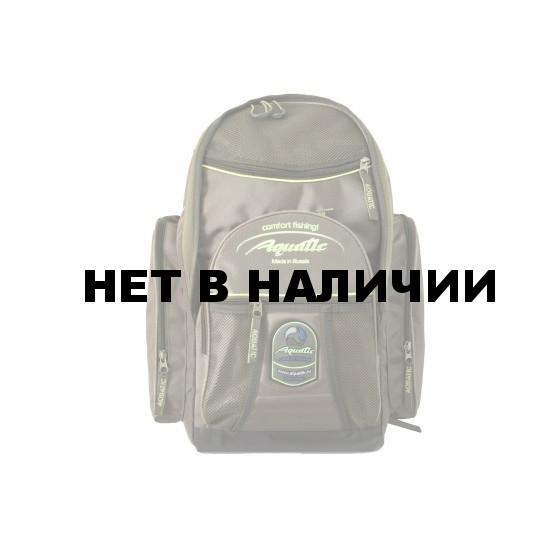 Рюкзак Aquatic рыболовный 32 литра
