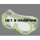Очки закрытые н/в РОСОМЗ ЗН4 Эталон прозрачные (20411)