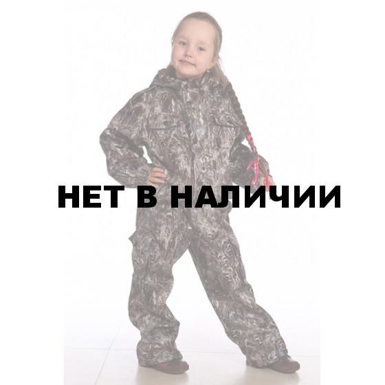 """Костюм демисезонный детский """"Аватарчик"""""""