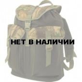 Рюкзак Aquatic рыболовный 50 литров