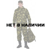 "Костюм мужской ""Турист 2"" летний, камуфляж Твилл Пич ""Граница хаки"""