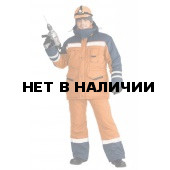 Костюм мужской Зимник-Сигнал зимний оранжевый с т.синим, 100% полиэфир