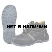 """Ботинки мужские """"Скорпион"""""""