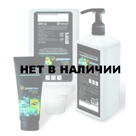 Очищающая паста для рук Skincare РизаКлин Ультра - Очистка 200 мл