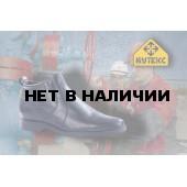 Ботинки Бутекс 6020