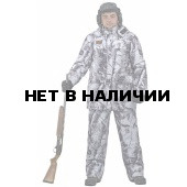 """Костюм мужской """"Вепрь"""" зимний, камуфляж алова """"Зимний дубок"""" подкладка флис 180г"""