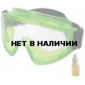 Очки закрытые герметичные РОСОМЗ ЗНГ1 Panorama прозрачные (22111)