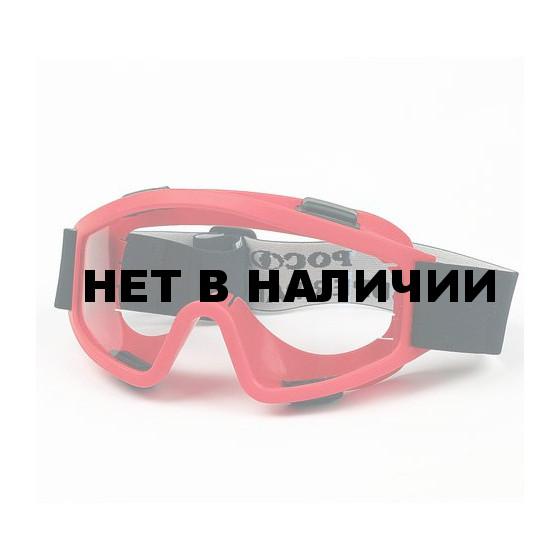Очки закрытые н/в РОСОМЗ ЗН11 Super Panorama прозрачные (21107)