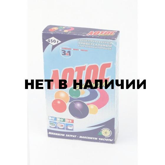 Порошок стиральный ЛОТОС (450гр) / 24