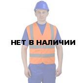 Жилет Сигнальный оранжевый 2х2 СОП