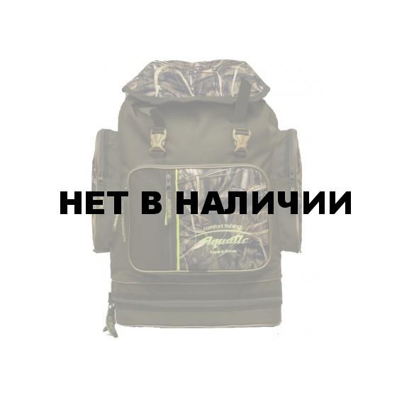 Рюкзак Aquatic рыболовный 45 литров