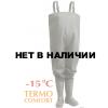 Полукомбинезон рыбацкий мужской Haski-Light(ЭВА) С098 олива (винитол)