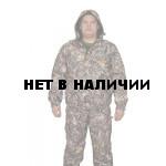 Костюм мужской Турист 2 демисезонный, камуфляж алова Сухая трава подкладка флис 180г