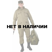 """Костюм мужской """"Gerkon Cuba"""" летний сафари"""
