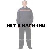 Костюм мужской Строитель с полукомбинезономт-синий с бордовым