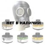 Противогаз промышленный ППФ-95 марки В1Р1D с ШМП
