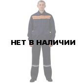 Костюм мужской Строитель с полукомбинезоном темно-синий с оранжевым