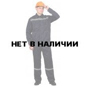 Костюм мужской Строитель с полукомбинезономт-синий с серым