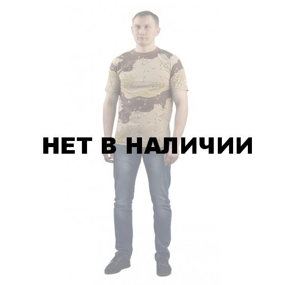 """Футболка, камуфляж """"Пустыня"""" (мод.ФК-18)"""