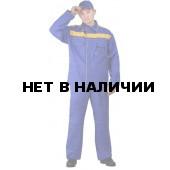 Костюм мужской Актуал летний с полукомбинезоном васильковый с жёлтым 100% хлопок