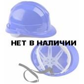 Каска промышленная Щит синяя