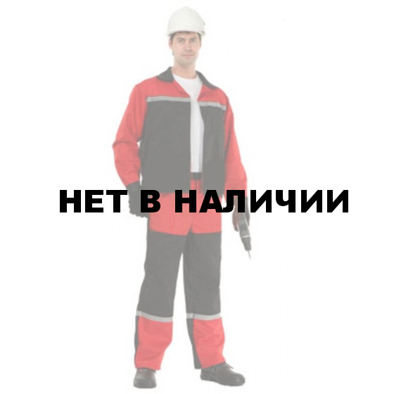 Костюм рабочий «Ритм»