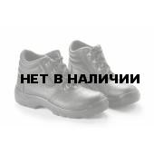 Ботинки ЭСО на искусственный меху с МП (ПУ)