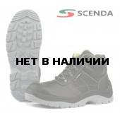 Ботинки кожаные НЕОН PU-TPU с МП