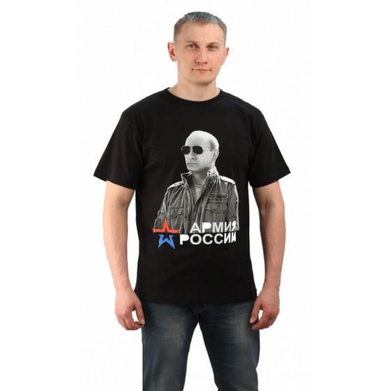"""Футболка """"Армия России"""" цвет черный. Мир футболок"""