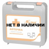 Аптечка автомобильная ВИТАЛ Тандем футляр пластик