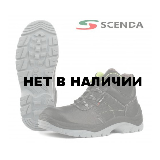 Ботинки кожаные НЕОН PU-TPU