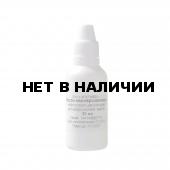 Масло иммерсионное, синт., Агат ТИП-С, нефлуоресцирующее, 20 мл., фл.,