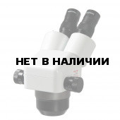 Оптич.головка МС-2-ZOOM вар.1 (без основания)