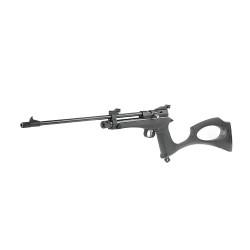 Винтовка/пистолет пневматическая STRIKE ONE B024 BLACK кал.4,5mm (.177) не более 3,0Дж
