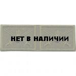 Эмблема петличная Сухопутные войска нового образца полевая вышив