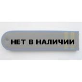 Погоны Ространснадзор 2 лычки тканые