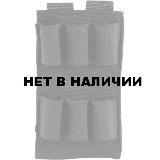 Подсумок-патронташ для патронов для нарезного оружия TT 6rd Shotgun Holder, 7614.040, black
