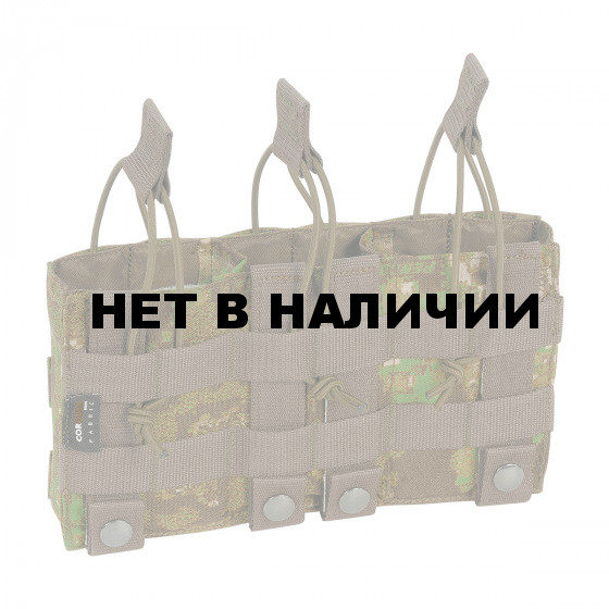 Подсумок под магазин TT 3 SGL Mag Pouch BEL PC, 7904.366, PC greenzone